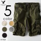 アメリカンイーグル メンズ ショートパンツ カーゴショーツ AEO LONGER LENGTH CARGO SHORT(0132-6411)
