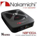 NBF100A 25cm アンプ内蔵超薄型 ナカミチ Nakamichi