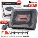 【超薄型】NBF618A 15x20cm アルミ材質ウーハー Max.800W アンプ内蔵 超小型 ナカミチ Nakamichi