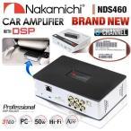 NDS460+NDS-10B (セット) 6ch DSP (デジタル信号処理) 4ch アンプ内蔵 スマホで操作可能 ナカミチ Nakamichi