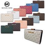 マイケルコース 財布 二つ折り財布 35F8GTVF2B MICHEAL KORS 新品