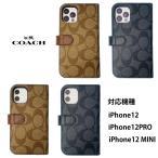 コーチ iPhone12 iPhone12PRO アイフォン12 iPhone12 MINI iPhoneケース C5090 C5089 手帳型 新品