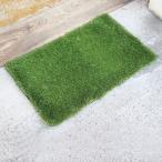 思わず触りたくなるほど本物みたいな芝生マット