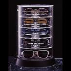 メガネケース 収納ケース めがね 眼鏡 コレクションケース 収納 棚