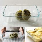 皿 ボウル 耐熱ガラス製 オーブンウェア グリル料理 グラタン