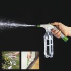 霧吹き スプレー 霧吹き器 霧吹きスプレー ペットボトル 取り付け シャワー ノズル 水量調整 ミスト ジェット 植物 水やり 園芸 散水器具 送料無料 あすつく