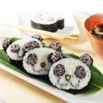 巻き寿司 キャラ 道具 手作りセット 太巻き寿司 お弁当グッズ パンダ かわいい
