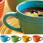 【ゾロ目の日クーポン】 マグカップ おしゃれ 北欧 スープ コップ