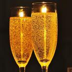 【ゾロ目の日クーポン】 ゼリーキャンドル おしゃれ ロマンチック シャンパングラス