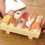 お寿司グッズ すしセット 寿司パーティー スシ お鮨 押し型 型抜き