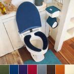 トイレふたカバー O型 U型 洗浄暖房用 兼用 蓋カバー