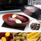【最大1000円OFFクーポン】 焼き芋 焼き器 焼き芋鍋 機械 焼き芋器 石焼き芋 焼きいも 電子レンジ 簡単 製造 調理 焼きいも機