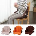 電気毛布 椅子 座椅子 クッション 毛布 暖房器具 腰周り