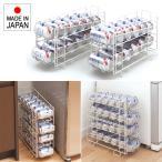 缶ストッカー 収納 置き場 収納ラック 缶ジュース 缶ビール 350ml専用 補充 棚 2個セット 日本製