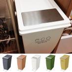 ショッピングごみ箱 ごみ箱 ペダル ふた付き おしゃれ スリム リビング キッチン 使いやすい プッシュ式