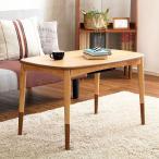 こたつテーブル 継ぎ脚 フラット 長方形 センターテーブル 北欧 おしゃれ