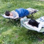 【5のつく日キャンペーン!ポイント5倍】 折りたたみベッド アウトドア キャンプ ベッド 折り畳み レジャー 屋外