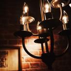 【5のつく日キャンペーン!ポイント5倍】 シャンデリア 6灯 シンプル 北欧 アンティーク調