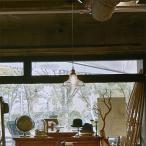 ペンダントライト ガラスカバー ショップ レストラン おしゃれ アンティーク 天井 吊り下げ 照明 ダイニング おしゃれ キッチン 北欧 レトロ