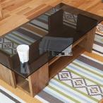 センターテーブル ガラス天板 ローテーブル リビング 木製 おしゃれ カントリー 北欧