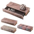 小物入れ アンティーク デザイン レトロ 古めかしい 小物ボックス 引出し 本型 ブック型 壁掛け引き出しボックス