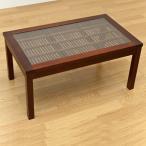 ショッピングアジアンテイスト センターガラステーブル アジアンテイスト 竹製 バンブー