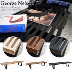 ネルソンベンチ 180cm デザイナーズ家具 センターテーブル ジョージネルソン