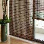 すだれ 竹 ロールスクリーン 室内 巻き上げ UVカット 88×180 掃き出し窓