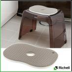 【最大1000円OFFクーポン】 お風呂の椅子用マット クッション 吸着 ずれにくい ポイント消化