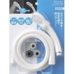 シャワーヘッド シャワーホース セット ストップボタン 水圧アップ 薄型 コンパクト 軽い 軽量 節水 水止めボタン シャワーセット 日本製 国産