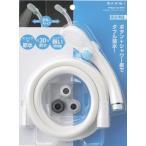 【最大1000円OFF!クーポン配布中】 シャワー2点セット 交換セット シャワー ヘッド ホース 節水 ストップボタン 薄い 軽い 使いやすい 日本製 国産