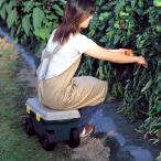 【5のつく日キャンペーン!ポイント5倍】 ガーデニング用移動カート 収納ボックス ガーデニング 屋外用 座れる 椅子 ガーデンカート