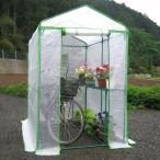 ビニールハウス 家庭用 温室 ビニール温室 植物 栽培 ガーデニング 大型温室 換気 窓