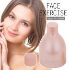 表情筋 顔 エクササイズ シワ 口角 ほうれい線 小顔 対策