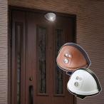 人感センサーライト ドア 扉 玄関 LED センサーライト 人感 屋外 屋内 ドア用センサーライト