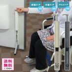 ドアストッパー 玄関 強力 室内 おしゃれ ゴム マグネット 磁石 アルミ 鉄製 車椅子対応 勝手口 介護 病院 老人ホーム 福祉 学校 公共施設 職場 会社 オフィス
