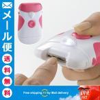 電動爪切り機 足 手 安全 簡単 介護用品