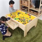 子ども 遊び場 テーブル 引き出し 収納 オモチャ スペース