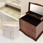 ジュエリーケース 木製 収納箱 アンティークボックス 宝石箱