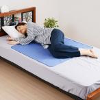 冷感 ひんやりマット ジェル ベッド 寝具