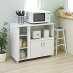 キッチンワゴン キッチンカウンター キャスター付き 白 ホワイト 食器棚 コンパクト