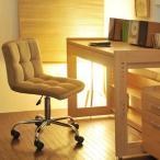 【5のつく日キャンペーン!ポイント5倍】 パソコン椅子 かわいい pcチェア パソコンチェアー