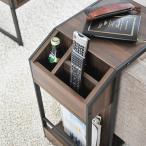 ソファサイドテーブル キャスターなし 木目 北欧風 デザイン サイドテーブル ソファ テーブル ソファサイド リモコンラック マガジンスタンド