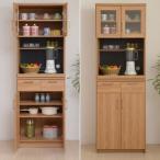 キッチンボード 北欧 食器棚 レンジ台 60cm幅