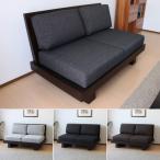 2人掛けソファー 木製フレーム 和風 ソファ 二人掛け オフィス 店舗