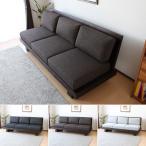 3人掛けソファー 木製フレーム 和風 三人掛けソファ