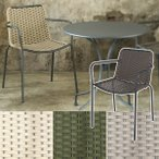ガーデンチェア 椅子 おしゃれ 肘付き ベランダ 屋上 庭 ガーデニング オープンカフェ レストラン テラス