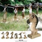 メガネホルダー おしゃれ 木製 動物 アニマル インテリア メガネホルダー 馬 鳥 ゾウ キリン ライオン