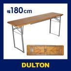 折りたたみテーブル 180cm 天然木 鉄 おしゃれ