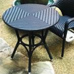 テーブル 円形 編み込み オープンカフェ レストラン 飲食店 おしゃれ アジアン風 軽量 軽い 丈夫 耐水性 耐久性 屋外 ガーデニング テラス 屋上 庭先 ベランダ
